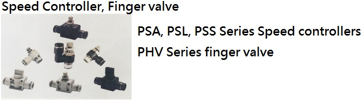 speed-controller-finger-valve.jpg